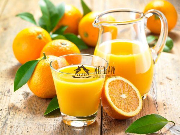 Апельсиновый